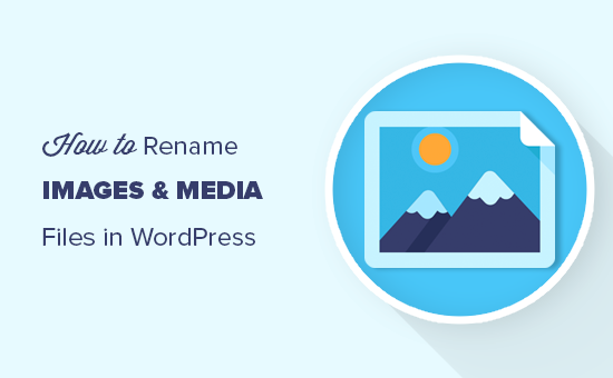 how-to-rename-images-and-media-files-in-wordpress
