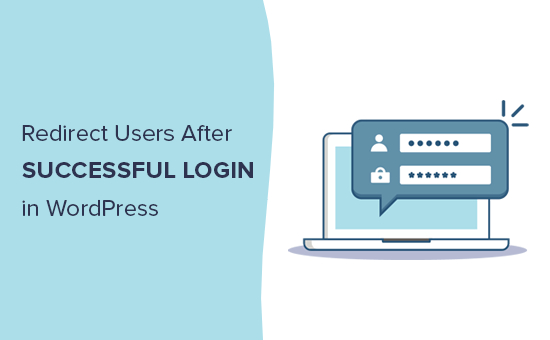 how-to-redirect-users-after-successful-login-in-wordpress